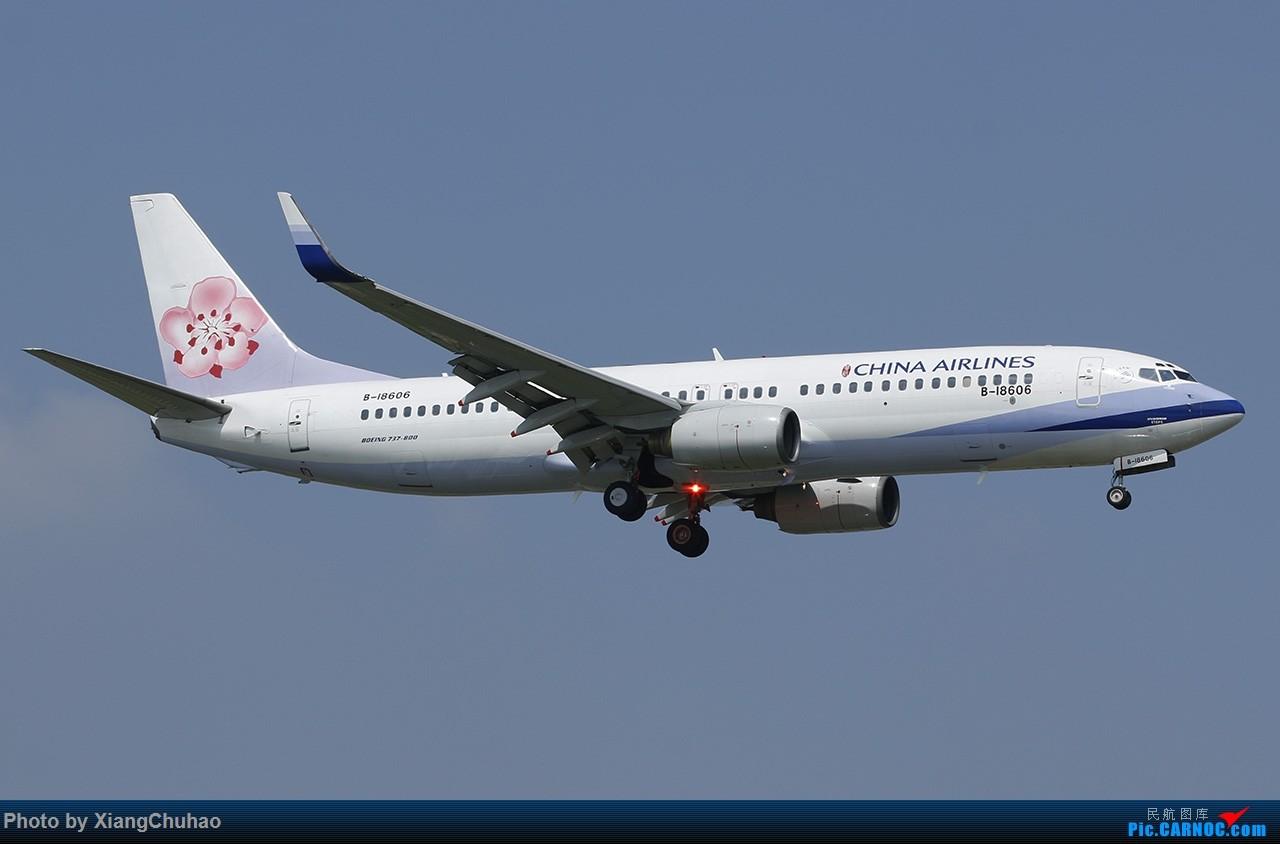 Re:[原创]中华航空 BOEING 737-800 B-18606 中国温州龙湾国际机场