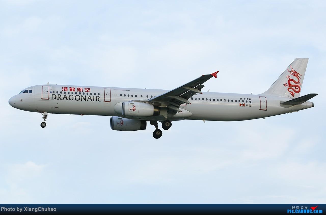 Re:[原创]港龙航空 AIRBUS A321-200 B-HTG 中国温州龙湾国际机场