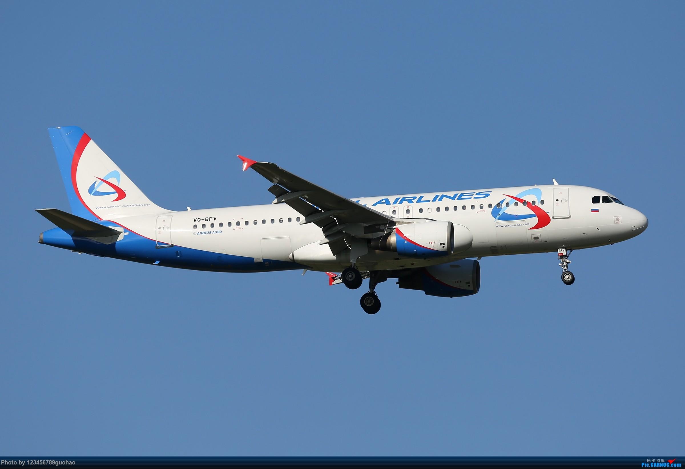 一图党-乌拉尔 AIRBUS A320 VQ-BFV 北京首都机场