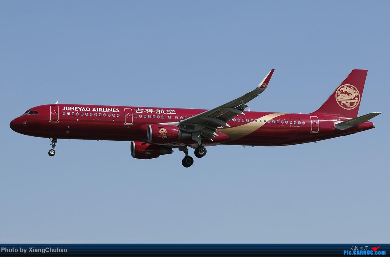 Re:[原创]吉祥航空中国红 AIRBUS A321-200 B-8317 中国温州龙湾国际机场