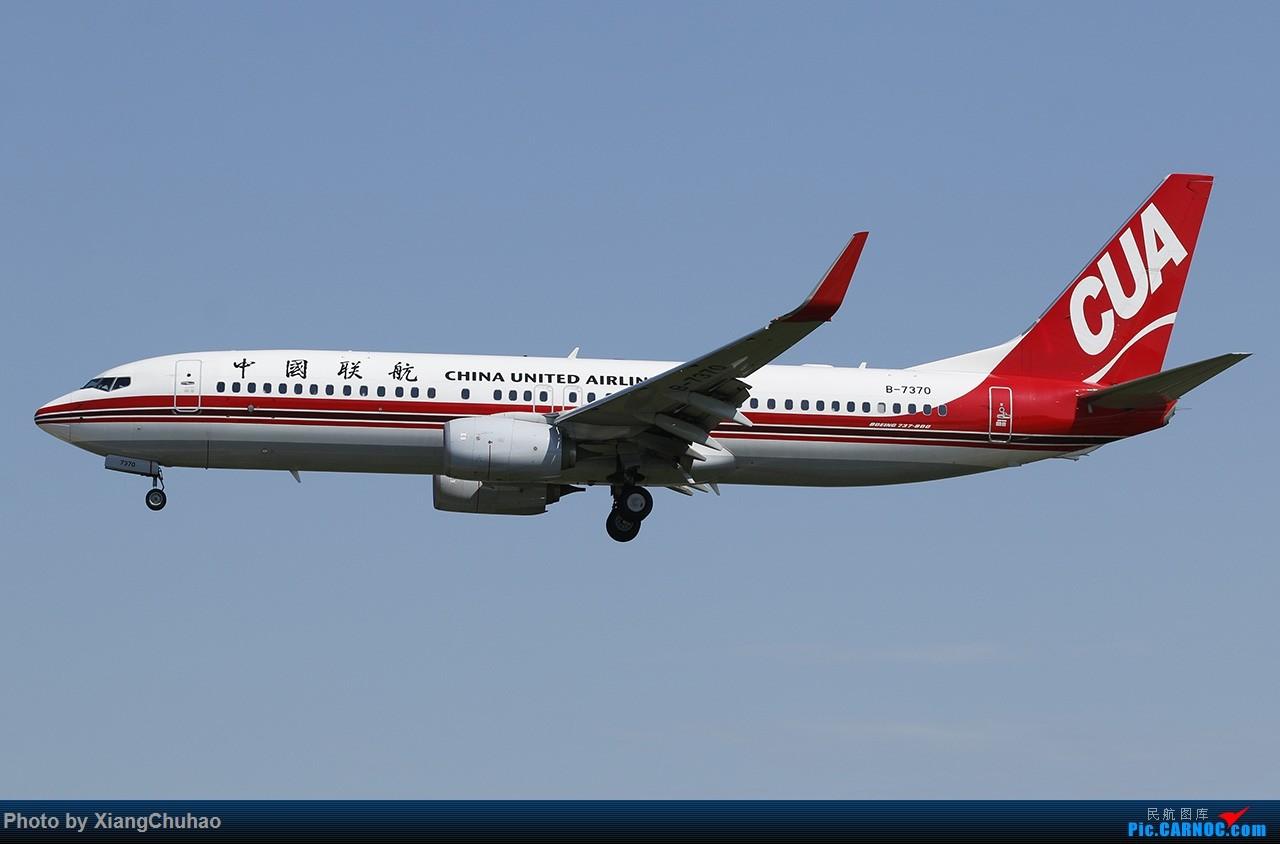 Re:[原创]中国联合航空 BOEING 737-800 B-7370 中国温州龙湾国际机场