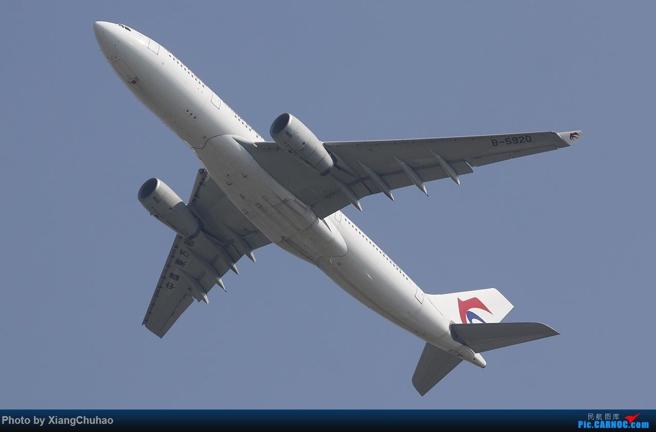 Re:[原创]东航 AIRBUS A330-200 B-5920 中国温州龙湾国际机场