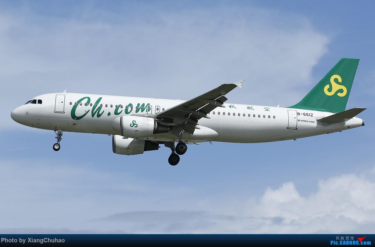 Re:[原创]春秋航空 AIRBUS A320-200 B-6612 中国温州龙湾国际机场