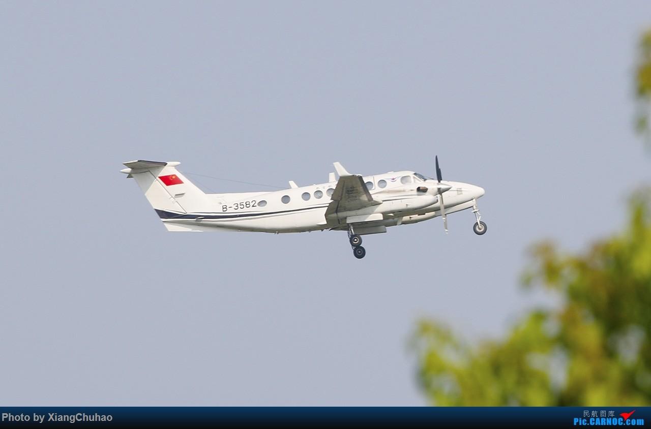 Re:[原创]空中国王 BEECH KING AIR 350 B-3582 中国温州龙湾国际机场