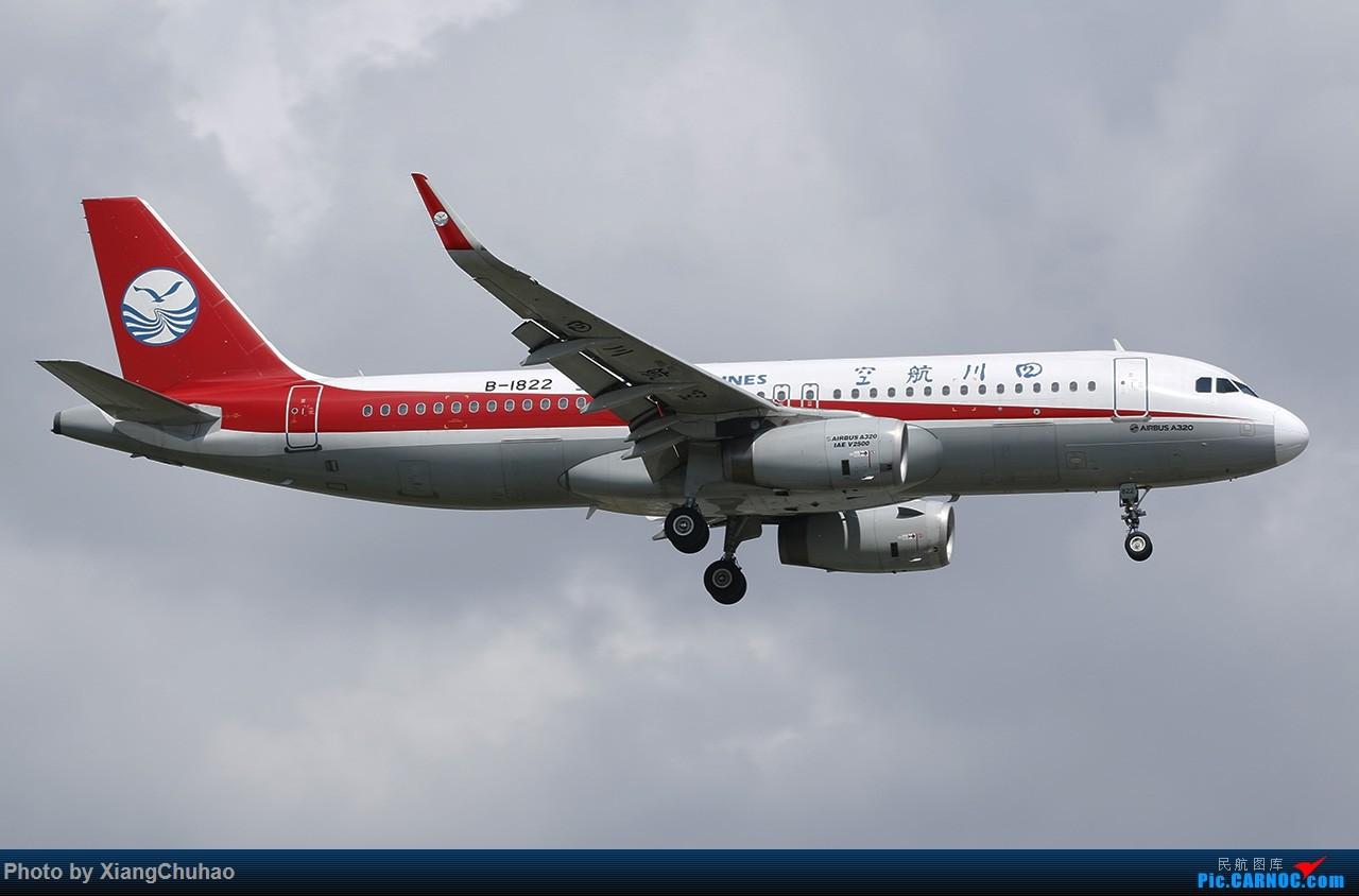 Re:[原创]四川航空 AIRBUS A320-200 B-1822 中国温州龙湾国际机场