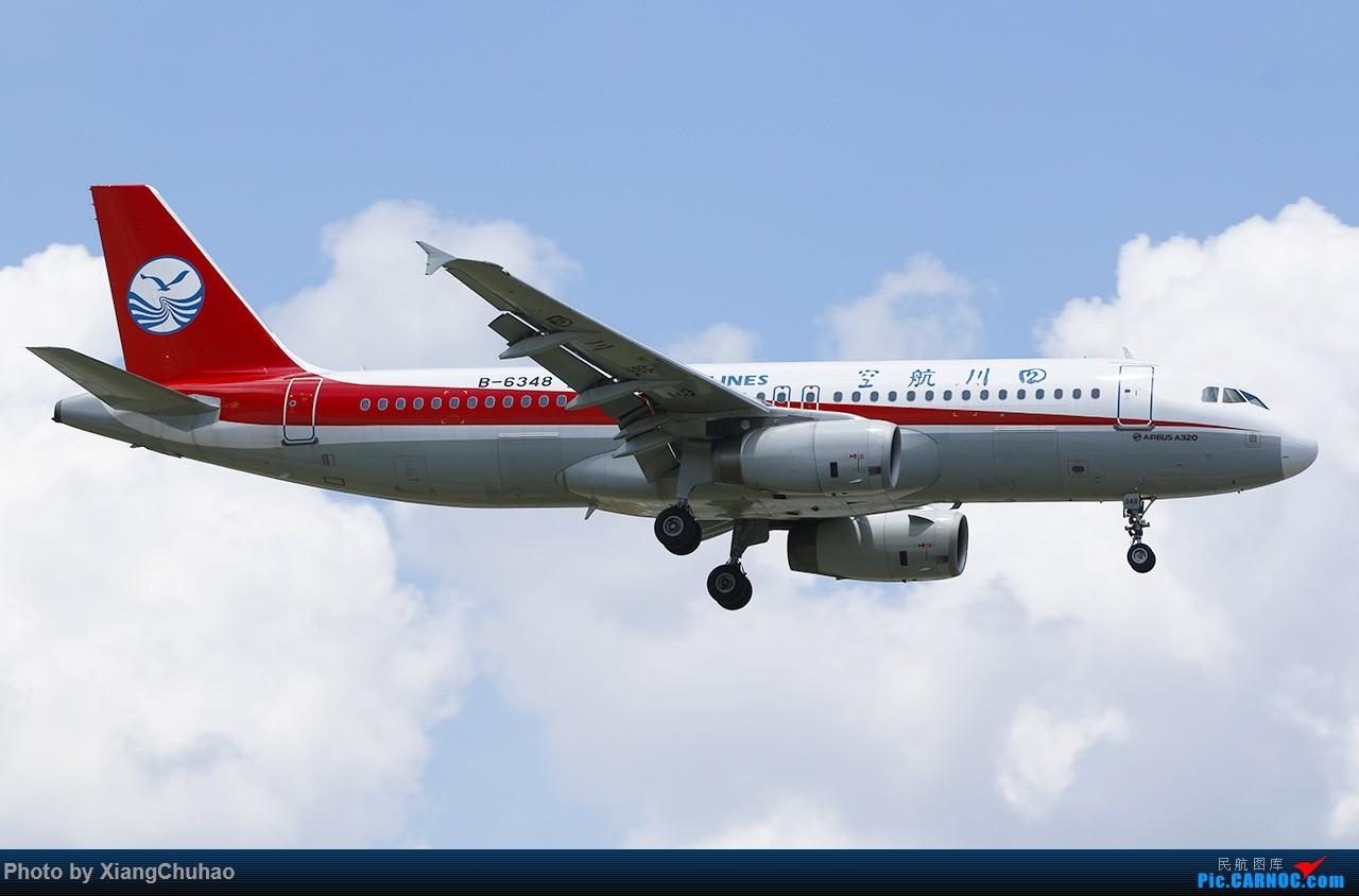 Re:[原创]天津四川航空 AIRBUS A320-200 B-6348 中国温州龙湾国际机场