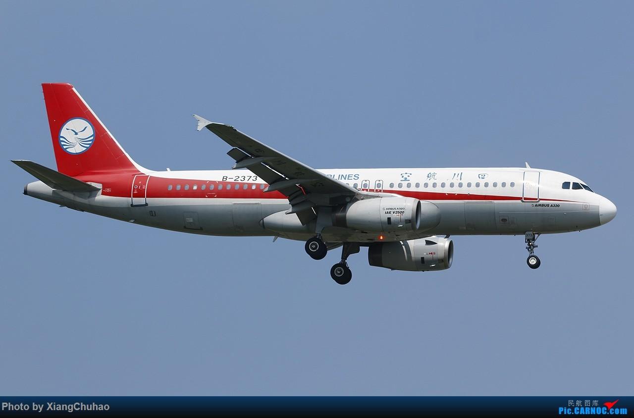 Re:[原创]四川航空 AIRBUS A320-200 B-2373 中国温州龙湾国际机场