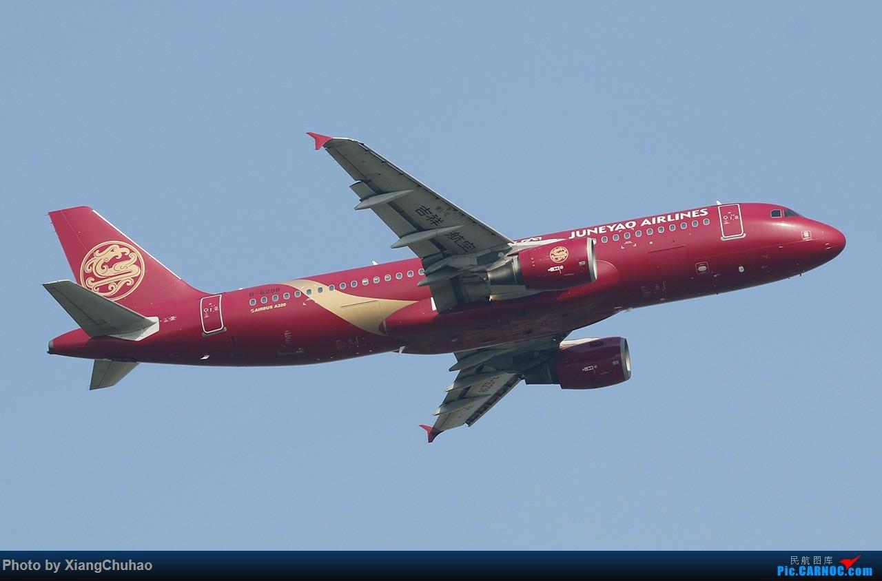 Re:[原创]吉祥航空中国红 AIRBUS A320-200 B-6298 中国温州龙湾国际机场