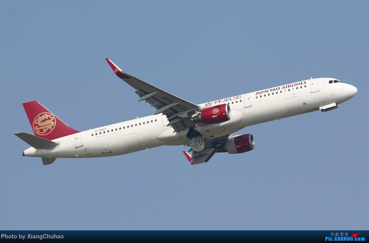 Re:[原创]吉祥航空 AIRBUS A321-200 B-9957 中国温州龙湾国际机场
