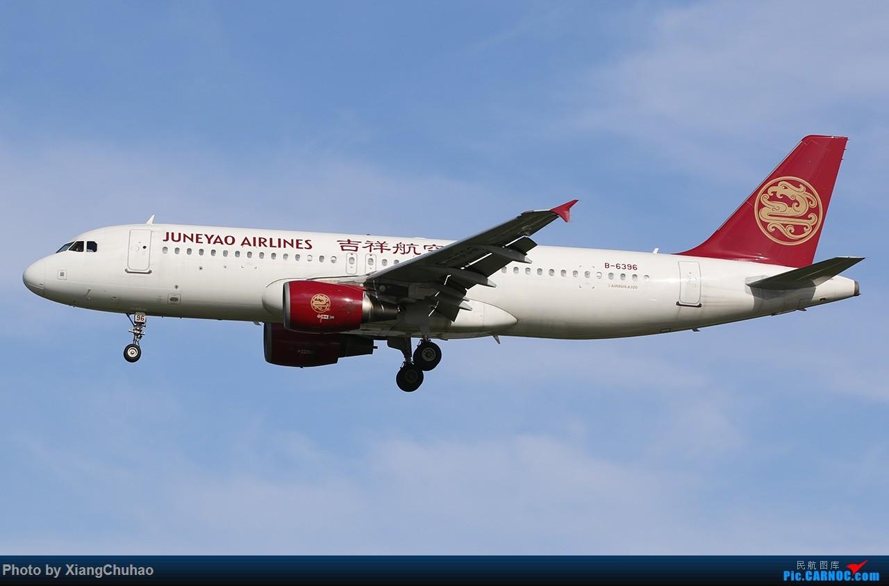 Re:[原创]吉祥航空 AIRBUS A320-200 B-6396 中国温州龙湾国际机场