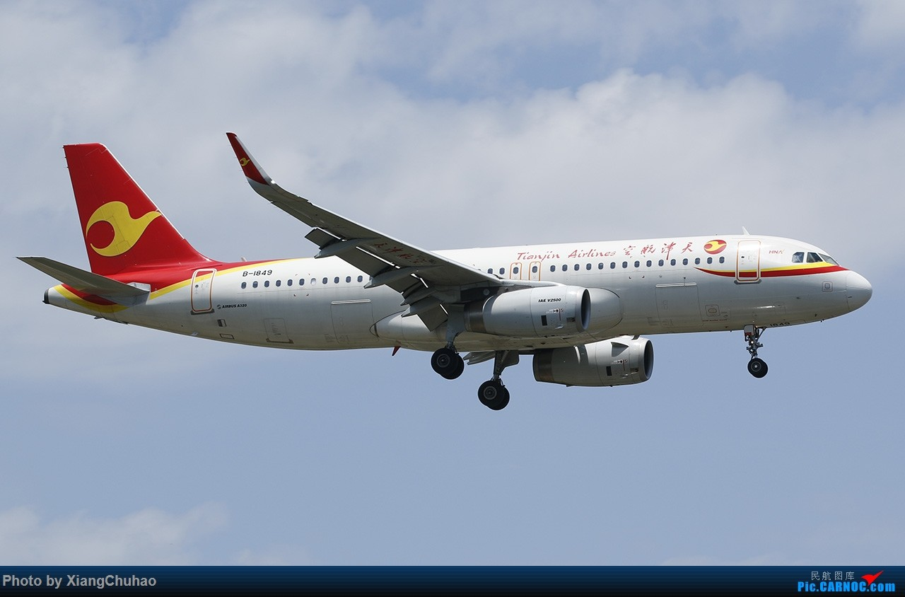 [原创]天津航空 AIRBUS A320-200 B-1849 中国温州龙湾国际机场