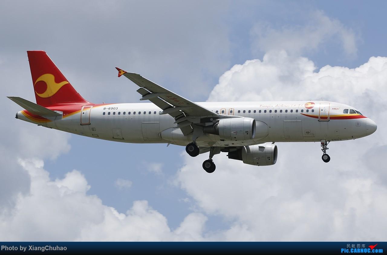 Re:[原创]天津航空 AIRBUS A320-200 B-6903 中国温州龙湾国际机场
