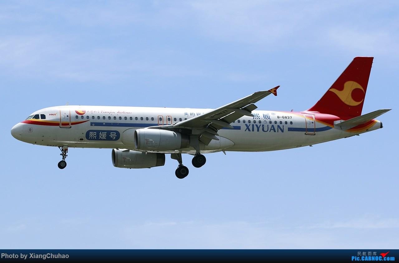 Re:[原创]天津航空 AIRBUS A320-200 B-6837 中国温州龙湾国际机场