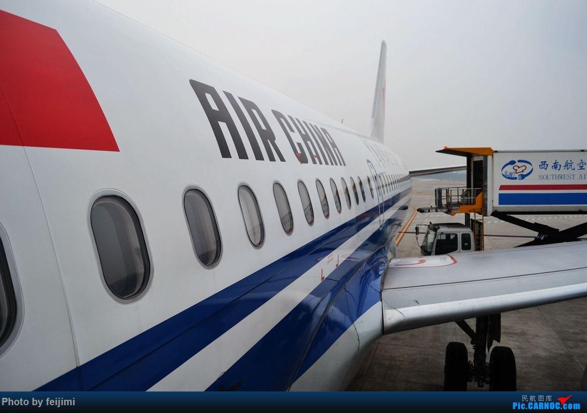 [求助]【子安&拍机】转战成都,向大家跪求成都拍机位置以及路线 A319-100  中国成都双流国际机场