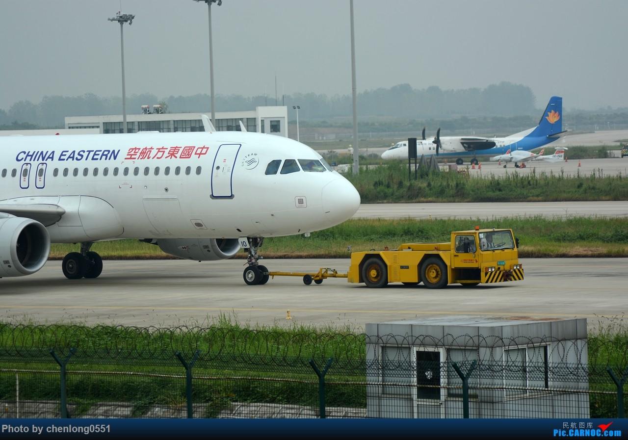 [原创]【合肥飞友会·霸都打机队】一些见过的和一些没见过的 AIRBUS A320-200 B-1610 中国合肥新桥国际机场