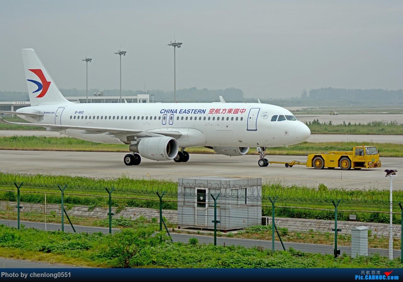 Re:[原创]【合肥飞友会·霸都打机队】一些见过的和一些没见过的 AIRBUS A320-200 B-1610 中国合肥新桥国际机场