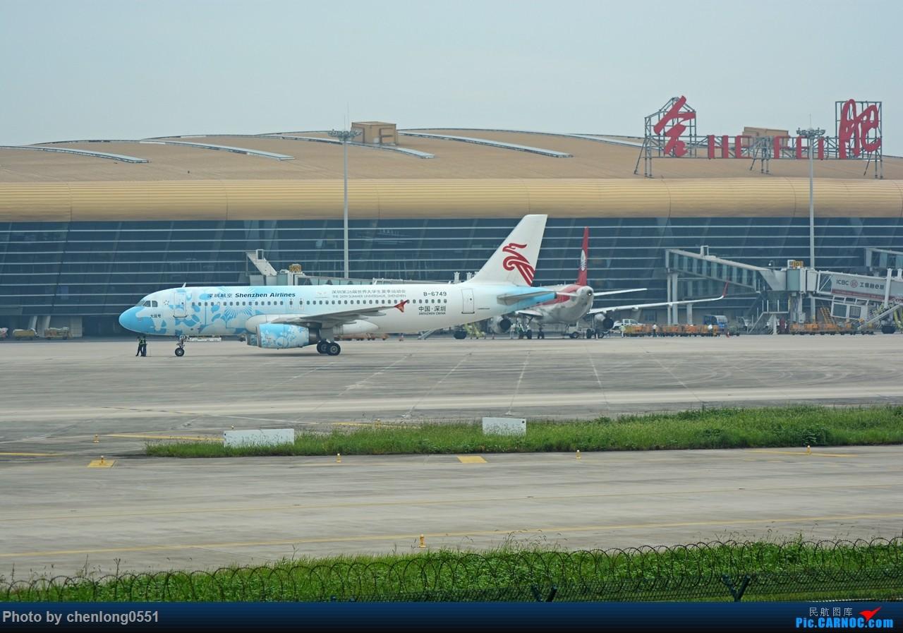 Re:[原创]【合肥飞友会·霸都打机队】一些见过的和一些没见过的 AIRBUS A320-200 B-6749 中国合肥新桥国际机场