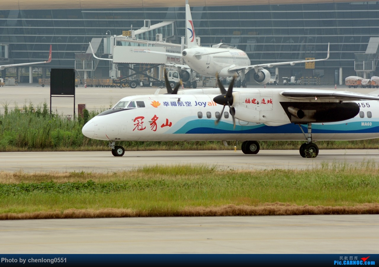 Re:[原创]【合肥飞友会·霸都打机队】一些见过的和一些没见过的 XIAN AIRCRAFT MA 60 B-3455 中国合肥新桥国际机场