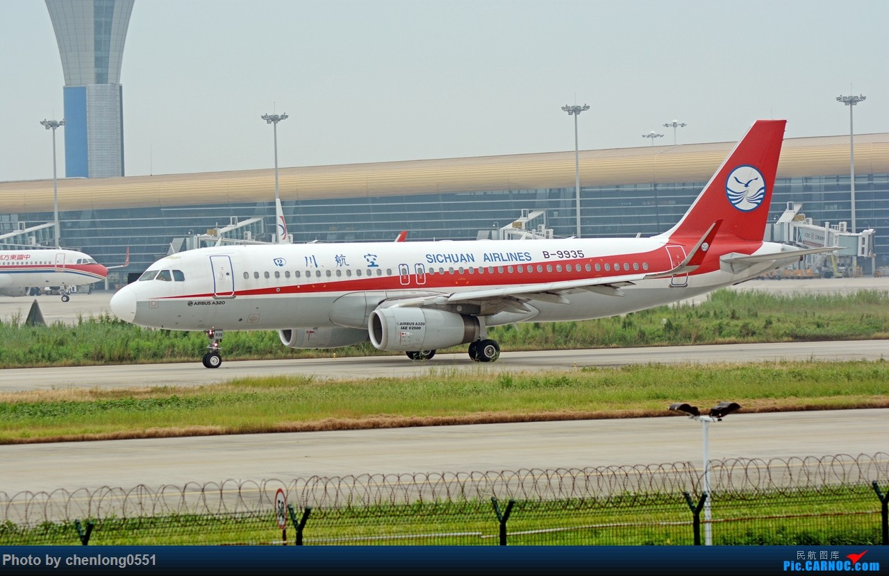 Re:[原创]【合肥飞友会·霸都打机队】一些见过的和一些没见过的 AIRBUS A320-200 B-9935 中国合肥新桥国际机场