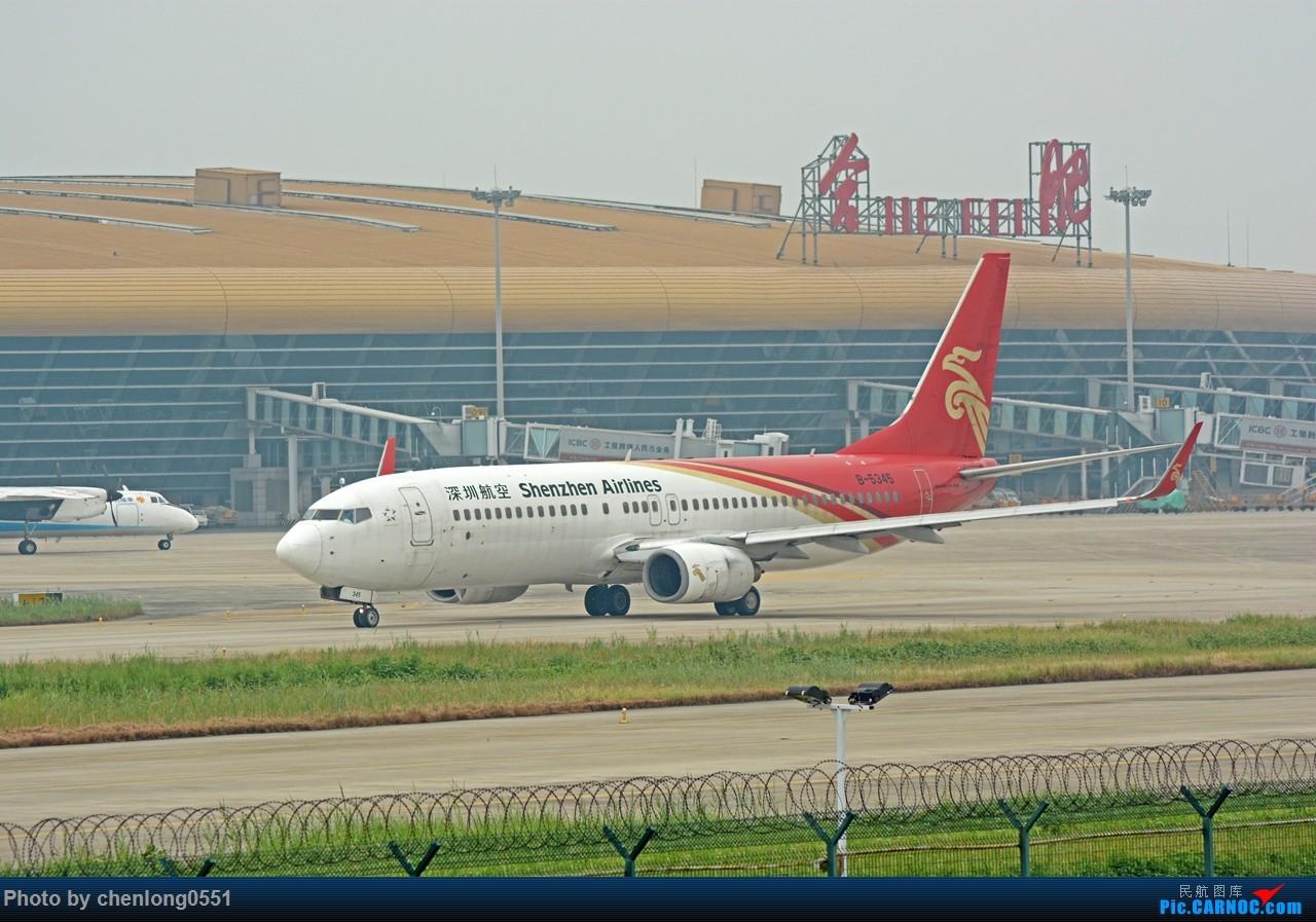 Re:[原创]【合肥飞友会·霸都打机队】一些见过的和一些没见过的 BOEING 737-800 B-5345 中国合肥新桥国际机场