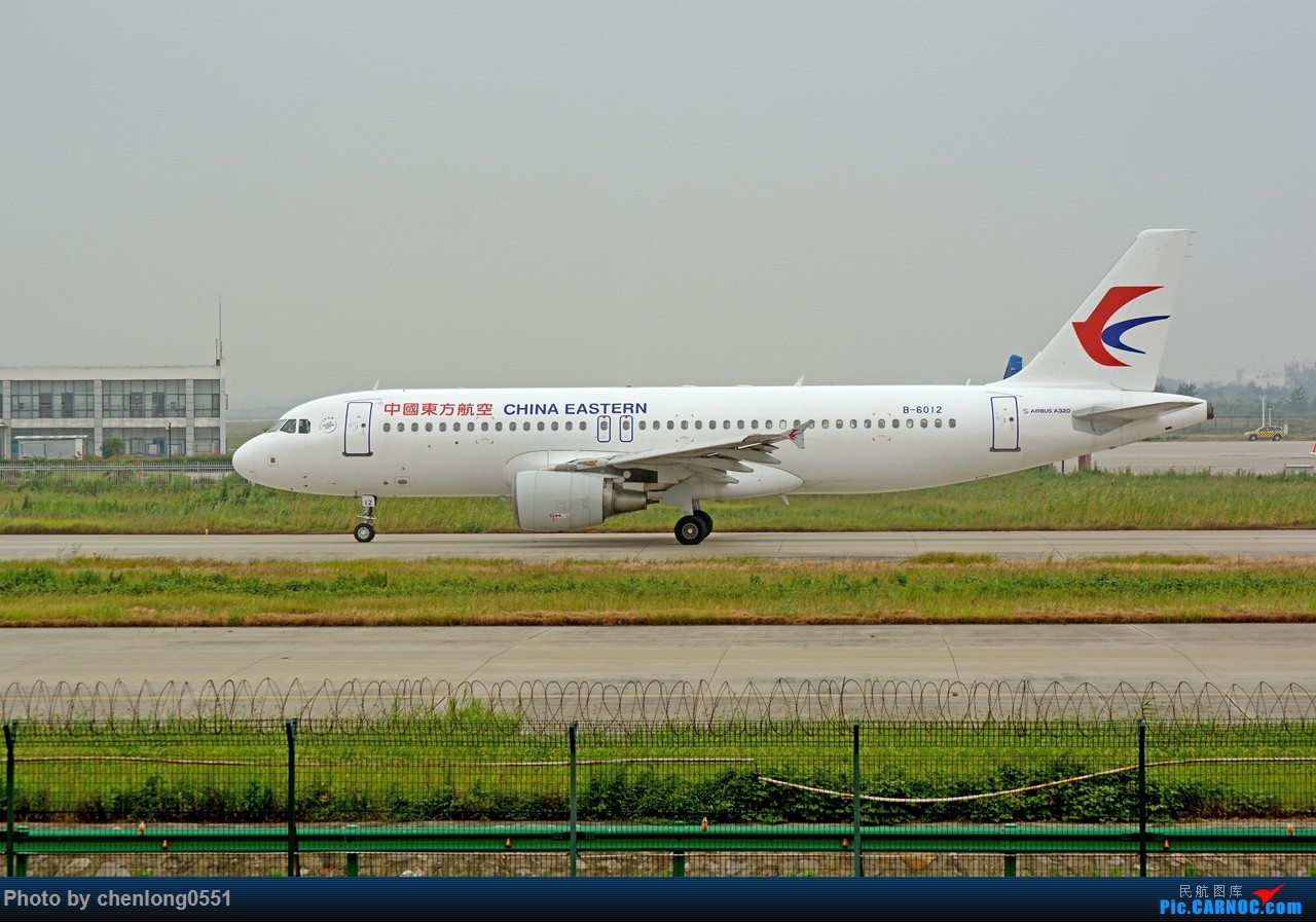 Re:[原创]【合肥飞友会·霸都打机队】一些见过的和一些没见过的 AIRBUS A320-200 B-6012 中国合肥新桥国际机场