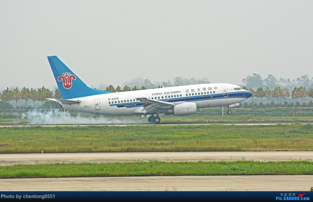 Re:[原创]【合肥飞友会·霸都打机队】一些见过的和一些没见过的 BOEING 737-700 B-5230 中国合肥新桥国际机场