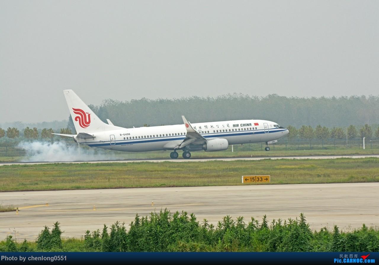 Re:[原创]【合肥飞友会·霸都打机队】一些见过的和一些没见过的 BOEING 737-800 B-6498 中国合肥新桥国际机场