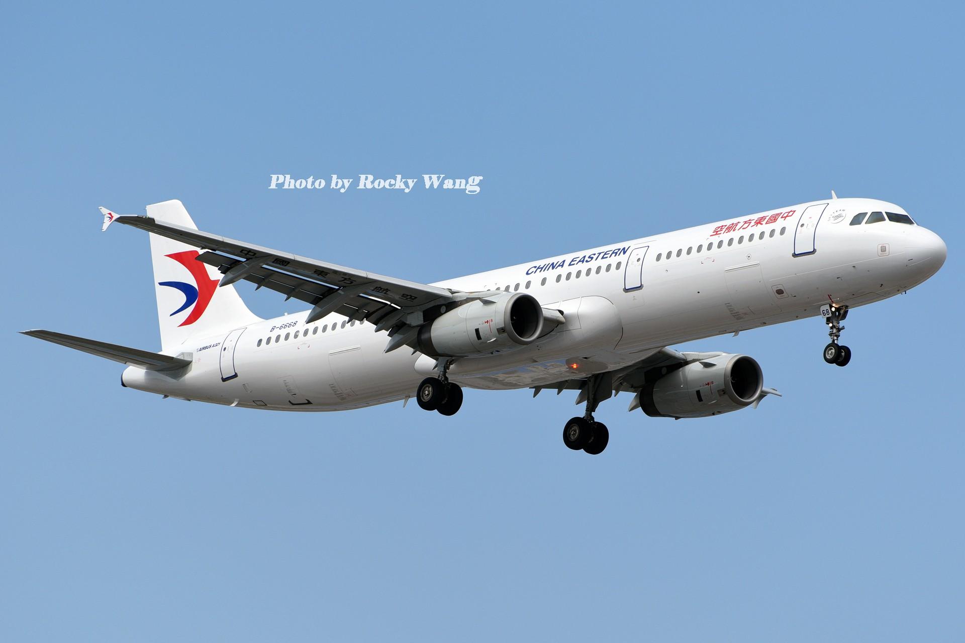 Re:***闪*** AIRBUS A321-200 B-6668 中国上海虹桥国际机场