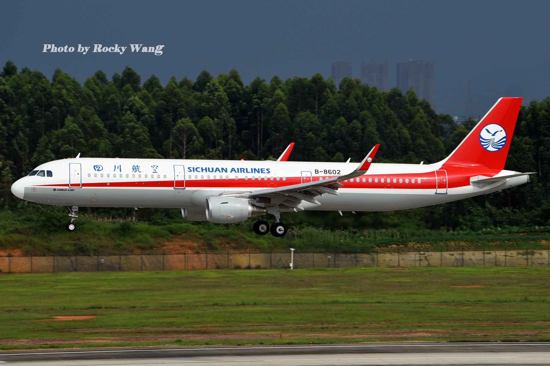 Re:***闪*** AIRBUS A321-200 B-8602 中国成都双流国际机场