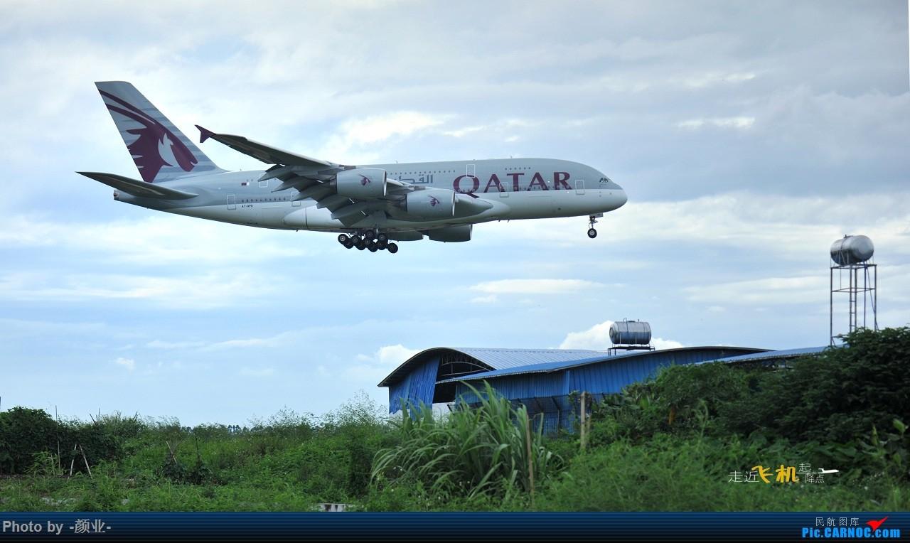 Re:[原创]2011-2016我的打灰机心情[广州] AIRBUS A380-800 A7-APD 中国广州白云国际机场