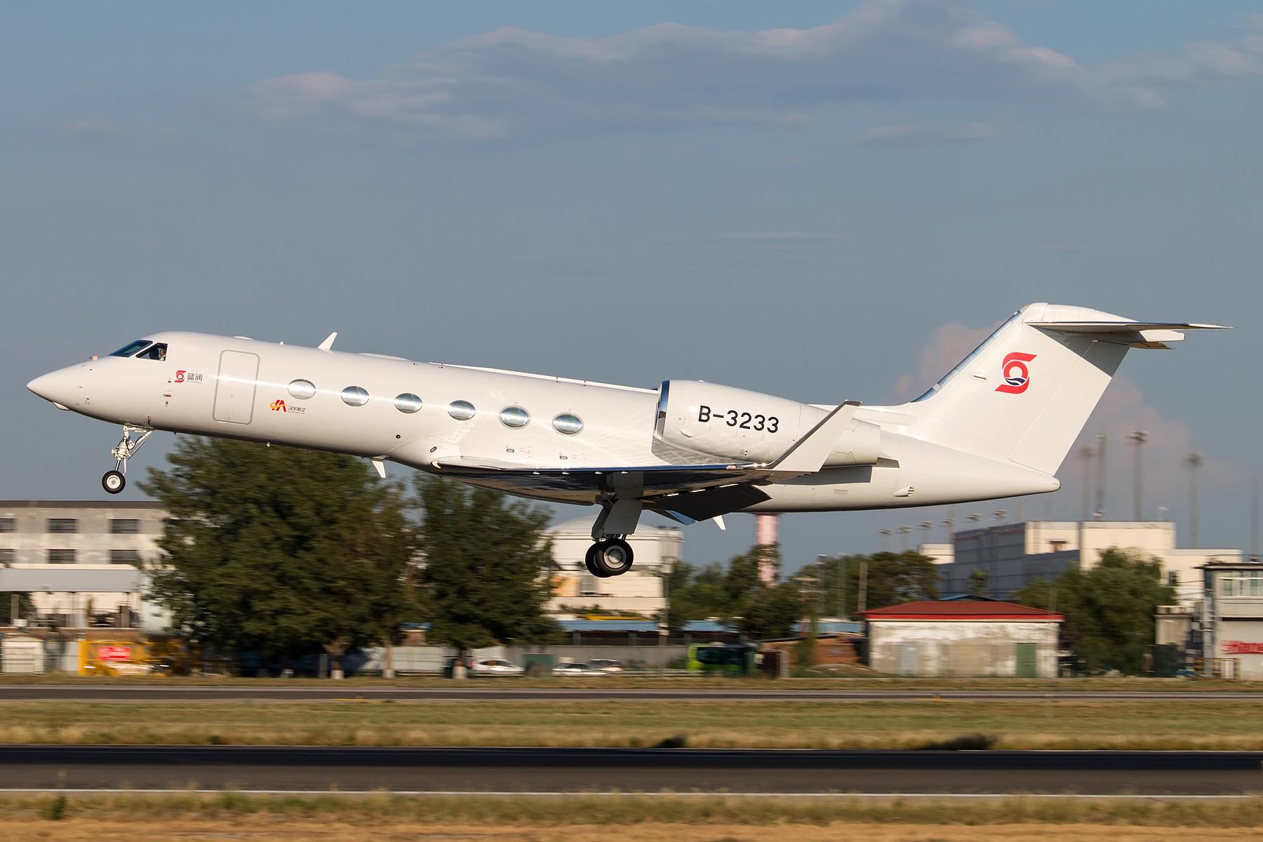 [原创][一图党] B-3233 1800*1200 GULFSTREAM G450 B-3233 中国北京首都国际机场
