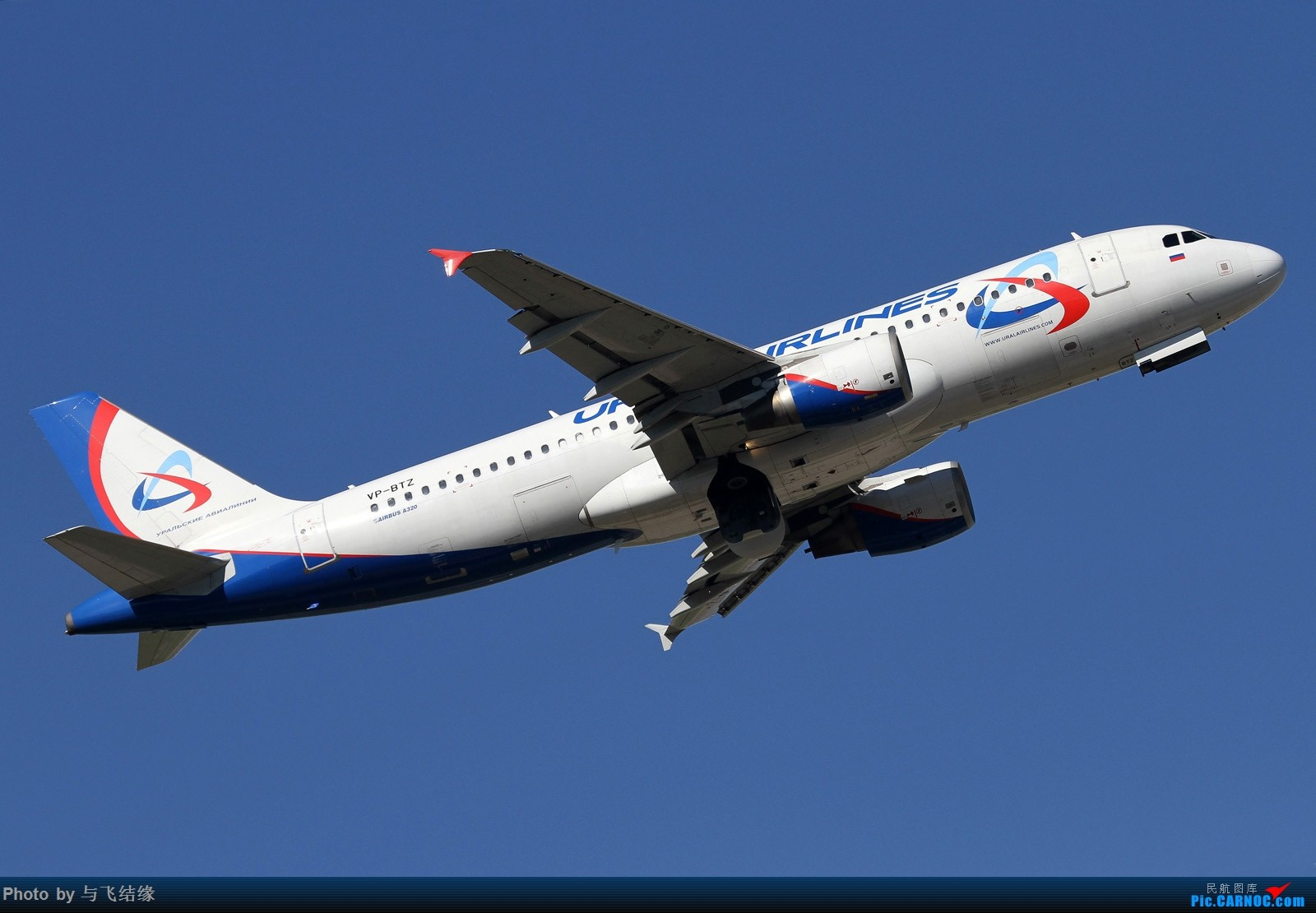 """[原创]BEK蓝天中的""""乌拉尔""""航空Airbus A320两图。 AIRBUS A320 VP-BYZ 中国北京首都国际机场"""