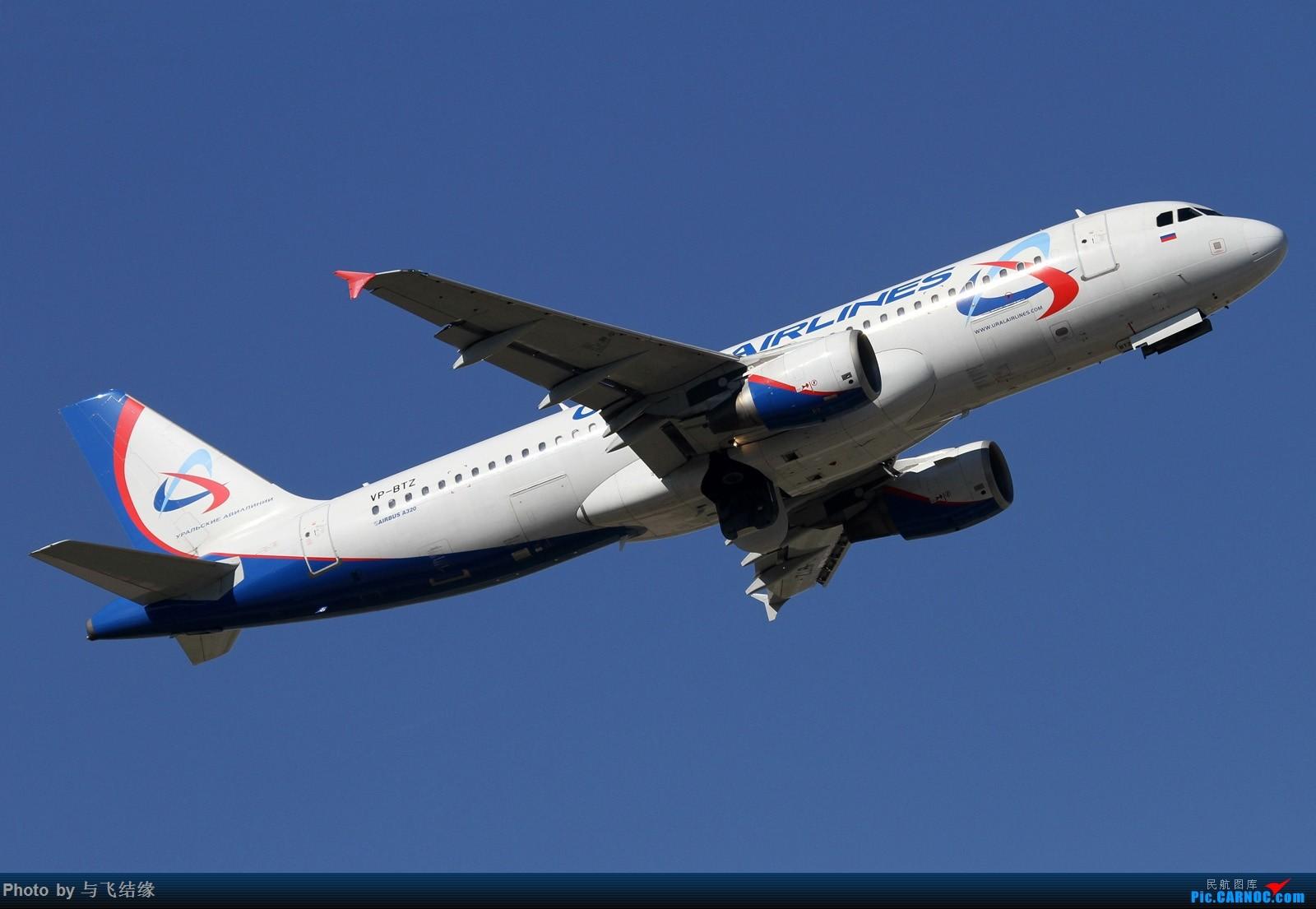 """Re:[原创]BEK蓝天中的""""乌拉尔""""航空Airbus A320两图。 AIRBUS A320 VP-BYZ 中国北京首都国际机场"""