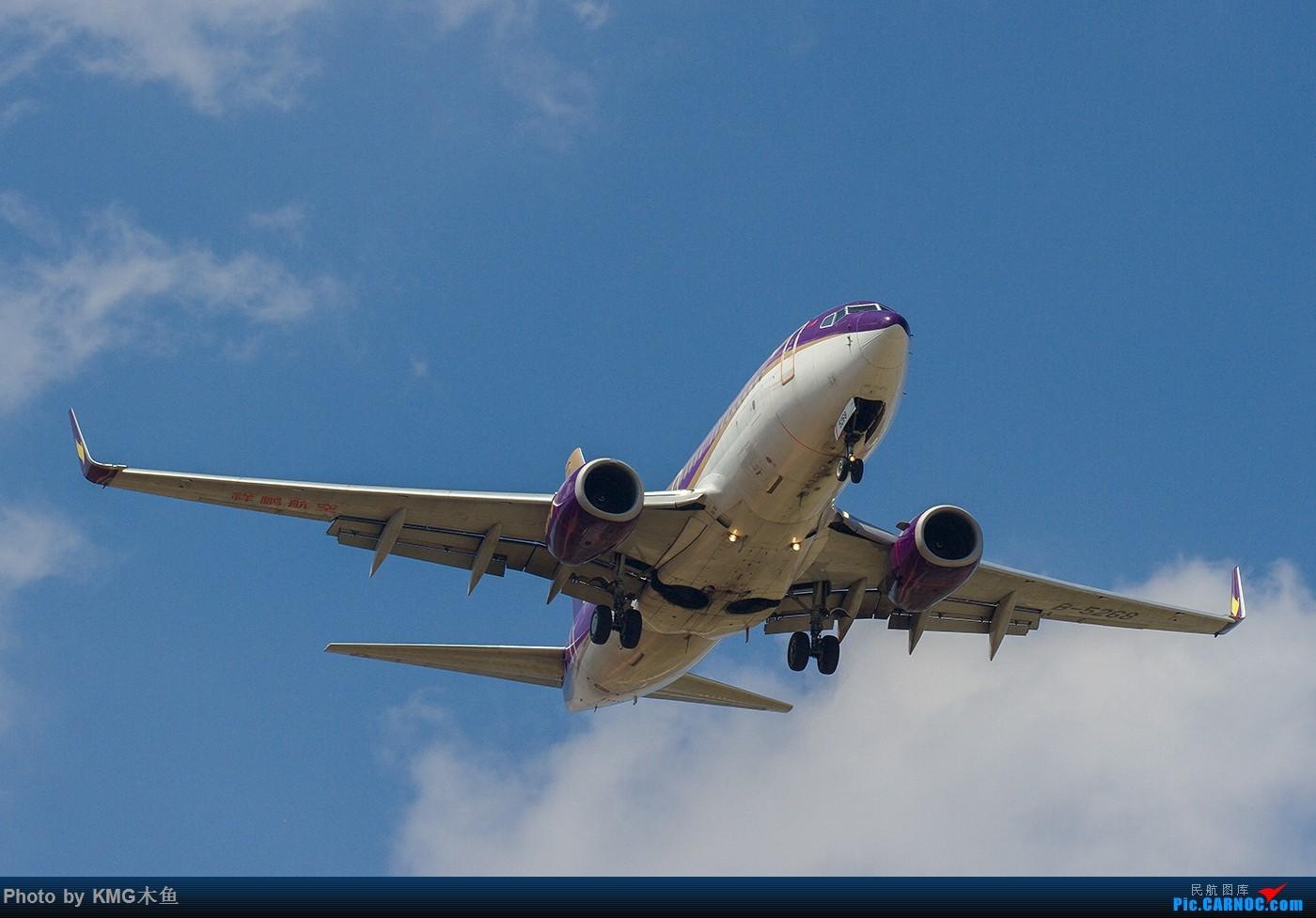 [原创]【昆明飞友会—KMG木鱼】身居山海,心泊天地 BOEING 737-700 B-5268 中国昆明长水国际机场