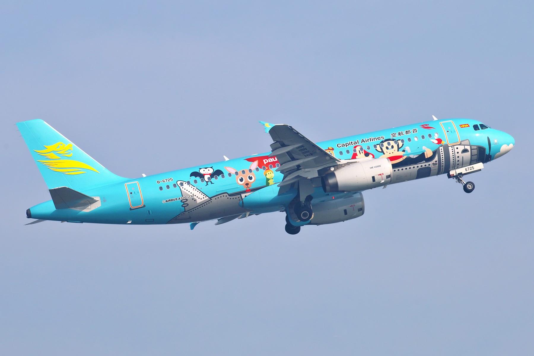 """[原创]【BLDDQ】******清早上班逮到""""大嘴猴""""----算是论坛首发吧****** AIRBUS A320-200 B-6725 中国南京禄口国际机场"""
