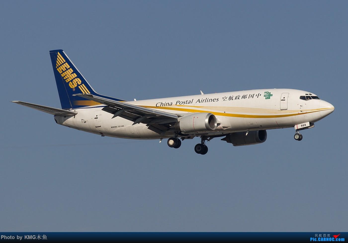 [原创]【昆明长水国际机场-KMG木鱼拍机】啥时候能晴天,我想拍飞机了 BOEING 737-300 B-2968 中国昆明长水国际机场