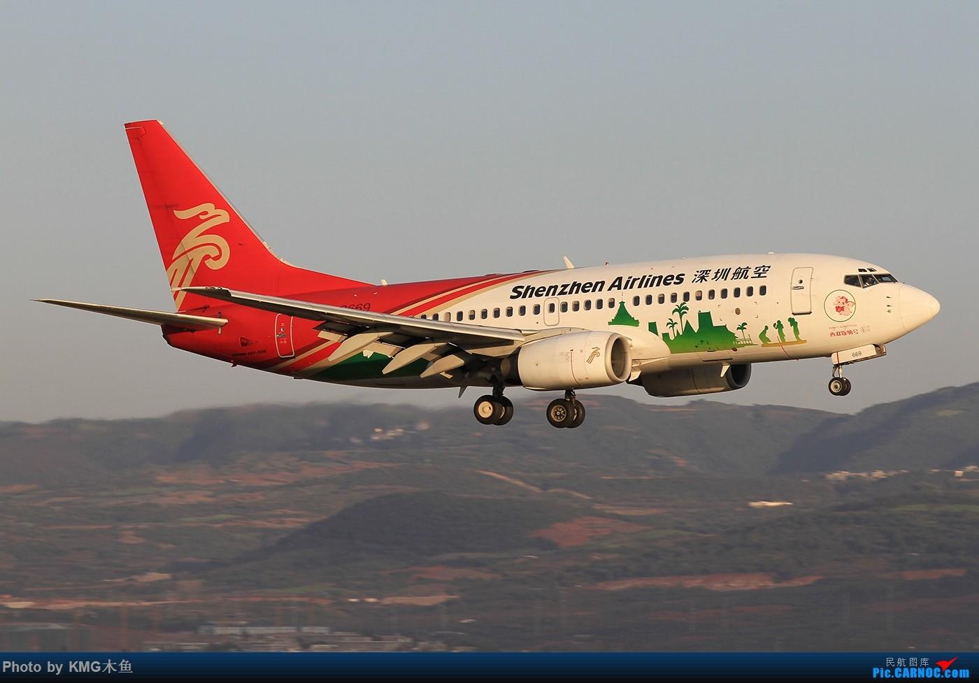 Re:[原创]【昆明长水国际机场-KMG木鱼拍机】啥时候能晴天,我想拍飞机了 BOEING 737-700 B-2669 中国昆明长水国际机场