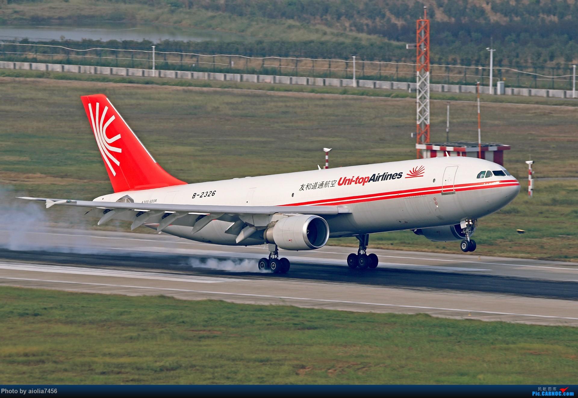 [原创][霸都打鸡队]合肥飞友会 本场训练的AB6 (塔台视角) AIRBUS A300B4-600 B-2326 中国合肥新桥国际机场