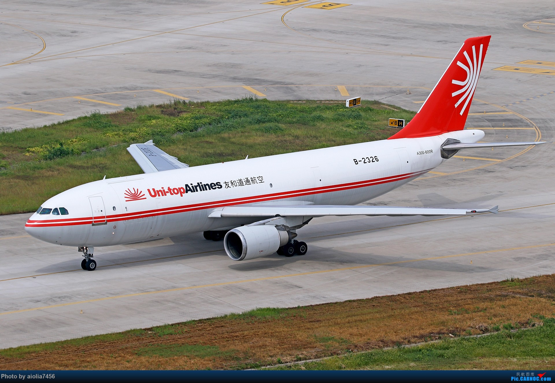 Re:[霸都打鸡队]合肥飞友会 本场训练的AB6 (塔台视角) AIRBUS A300B4-600 B-2326 中国合肥新桥国际机场