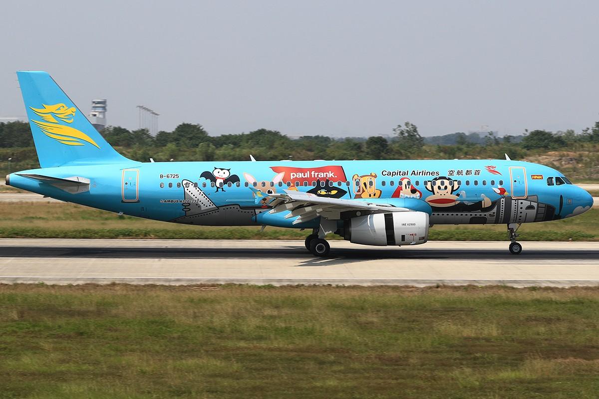 """[原创]首都航空的首架""""大嘴猴""""彩绘飞机B-6725 AIRBUS A320-200 B-6725 中国南京禄口国际机场"""