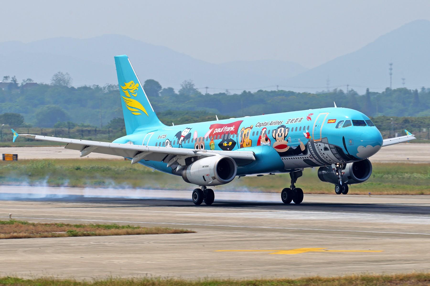[原创]【BLDDQ】******大嘴猴落地全套****** AIRBUS A320-200 B-6725 中国南京禄口国际机场