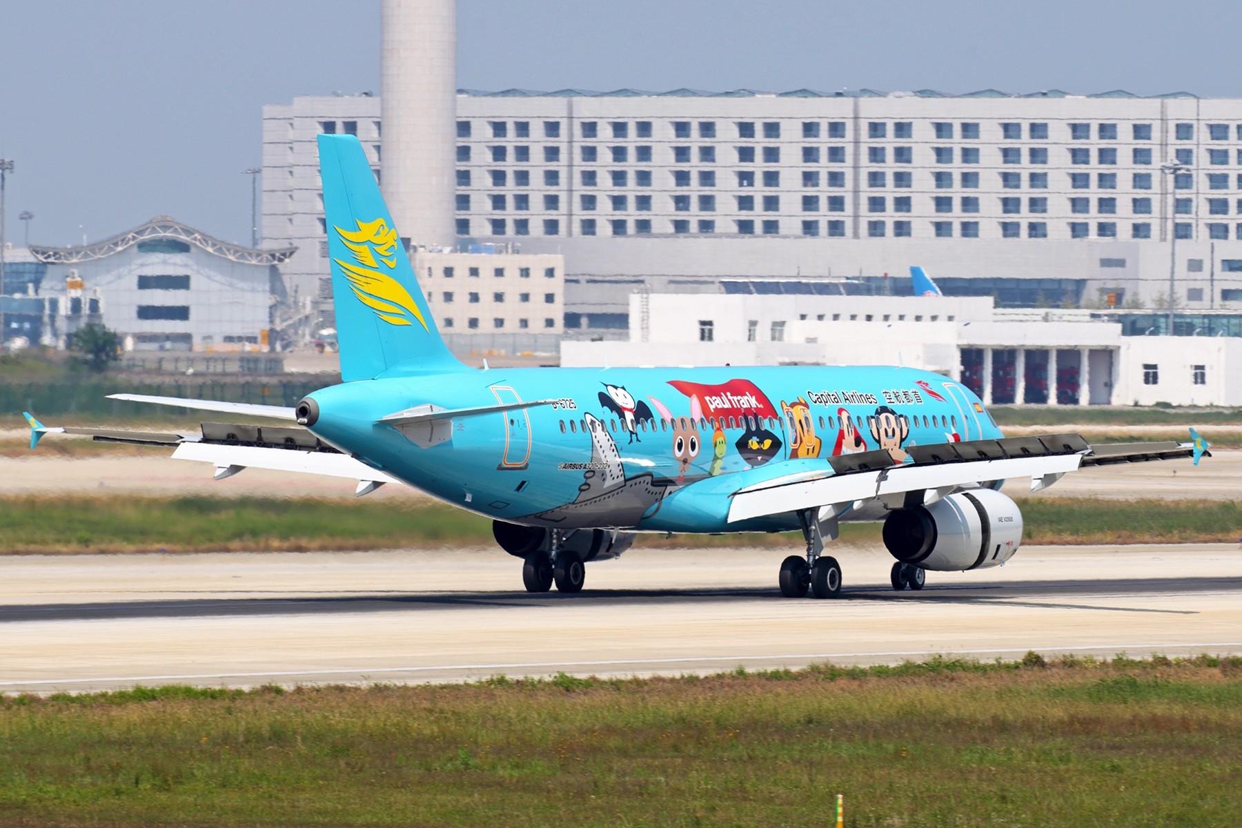 Re:[原创]【BLDDQ】******大嘴猴落地全套****** AIRBUS A320-200 B-6725 中国南京禄口国际机场