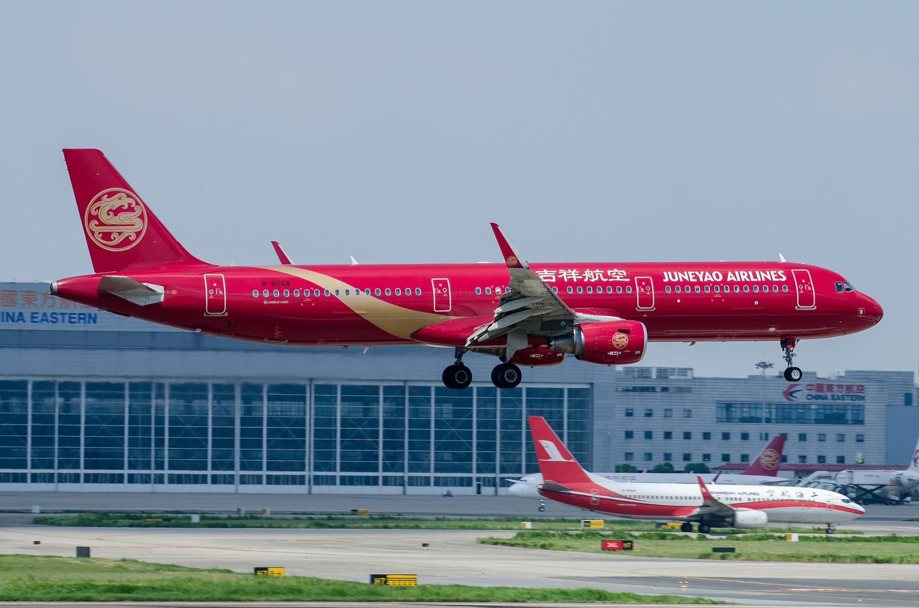 [原创]【SHA拍机*1800大图】各位飞友中秋节快乐,吉祥如意! AIRBUS A321-200 B-8068 中国上海虹桥国际机场