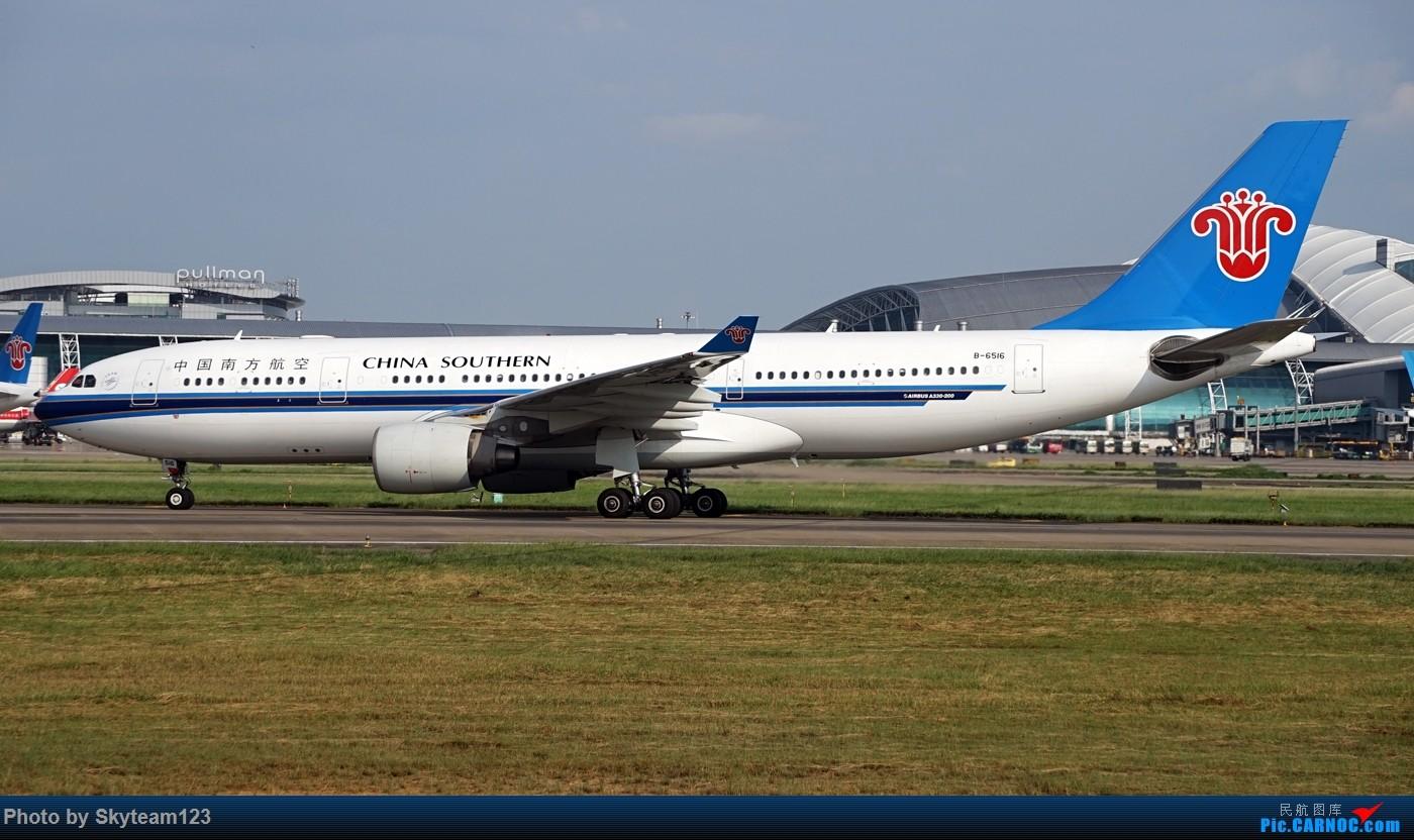 [原创]今日CAN天气大好,果断去拍机~西跑煤堆土堆杂图几张 AIRBUS A330-200 B-6516
