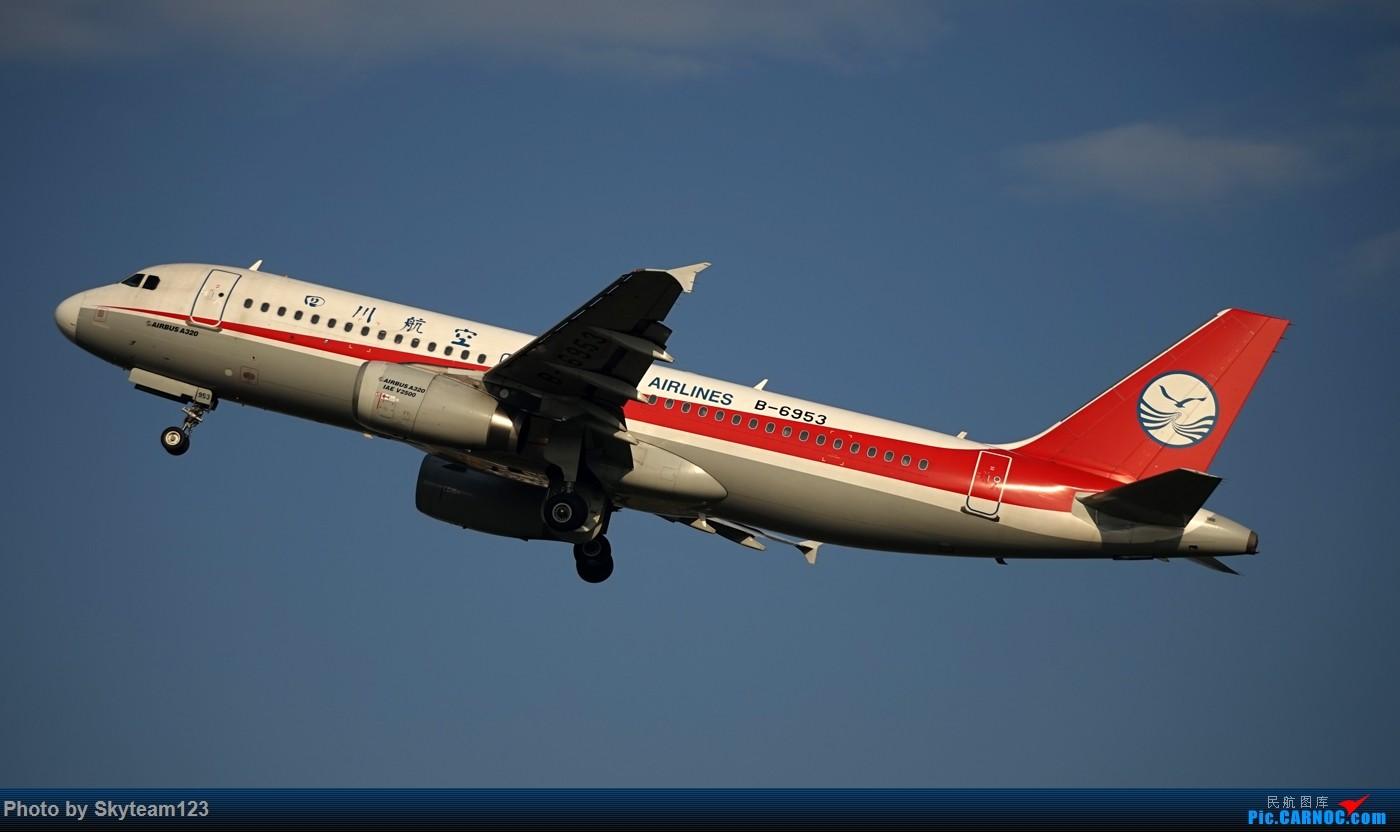 Re:[原创]今日CAN天气大好,果断去拍机~西跑煤堆土堆杂图几张 AIRBUS A320-200 B-6953