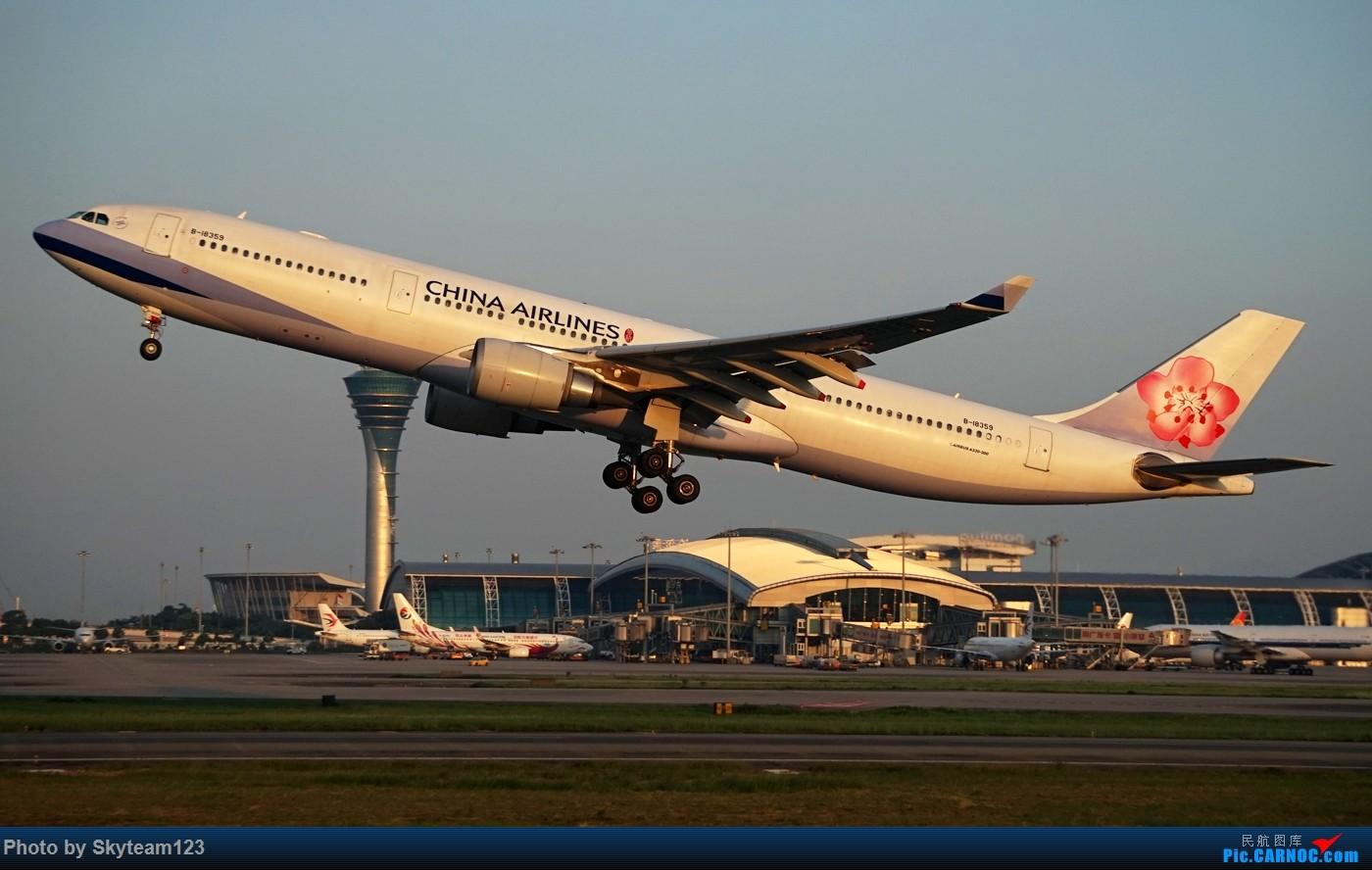 Re:[原创]今日CAN天气大好,果断去拍机~西跑煤堆土堆杂图几张 AIRBUS A330-300 B-18359