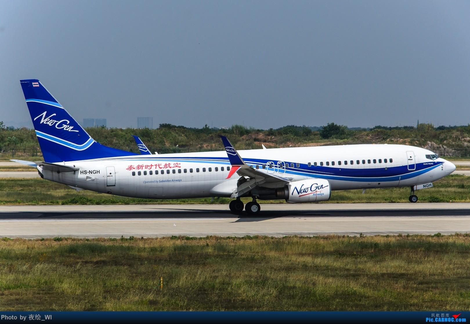 [原创]【NKG】好久没发图了,趁着好天气发几架不一样的东南亚包机 BOEING 737-800 HS-NGH 中国南京禄口国际机场