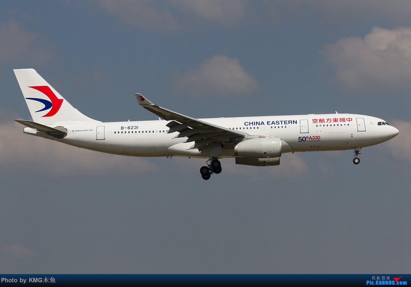 Re:[原创]【昆明飞友会-KMG木鱼】9月的周末可不可以来次大晴天,我想去拍飞机 AIRBUS A330-200 B-8231 中国昆明长水国际机场