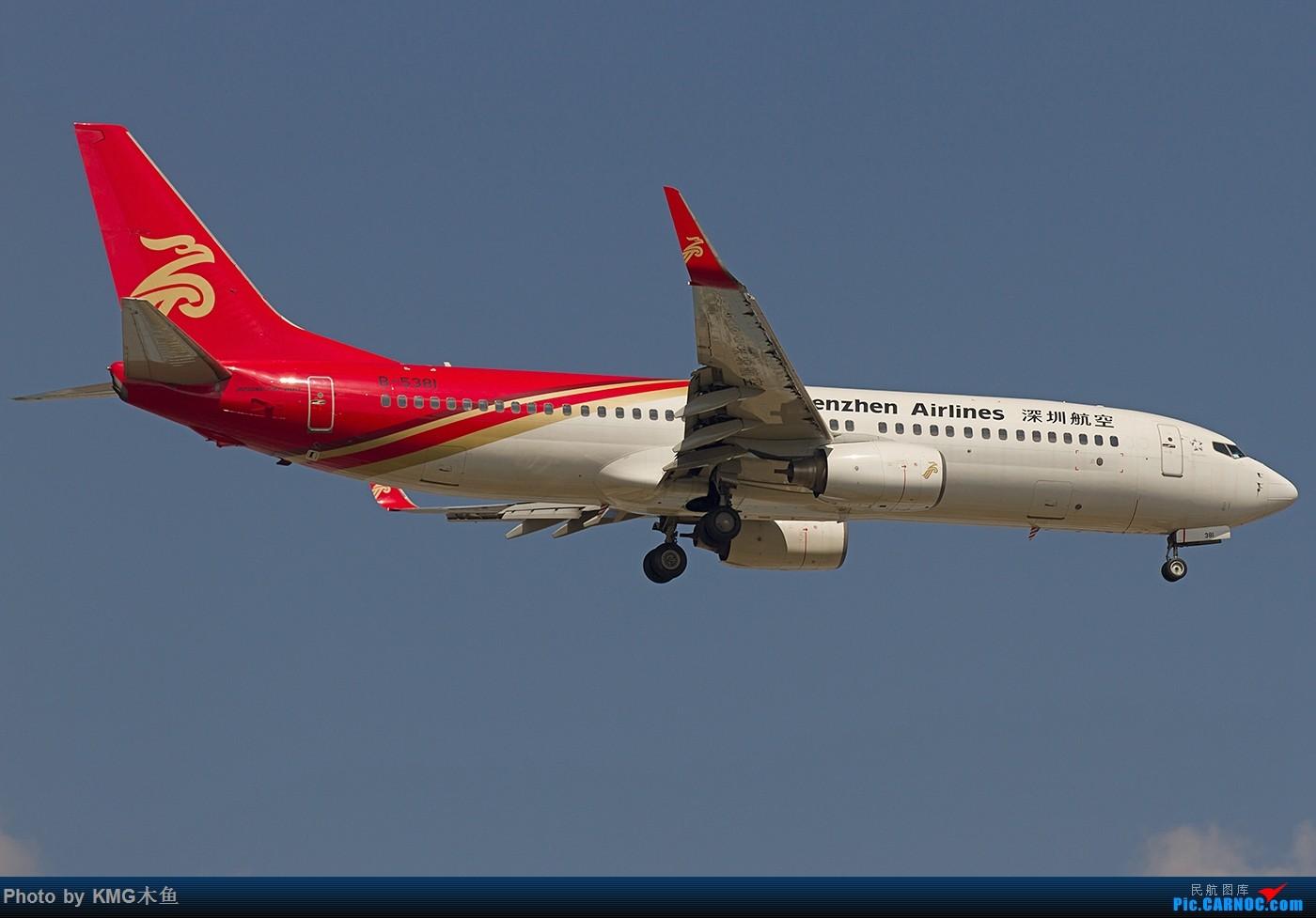 Re:[原创]【昆明飞友会-KMG木鱼】9月的周末可不可以来次大晴天,我想去拍飞机 BOEING 737-800 B-5381 中国昆明长水国际机场