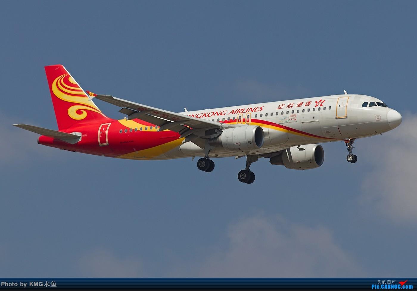Re:[原创]【昆明飞友会-KMG木鱼】9月的周末可不可以来次大晴天,我想去拍飞机 AIRBUS A320-200 B-LPH 中国昆明长水国际机场